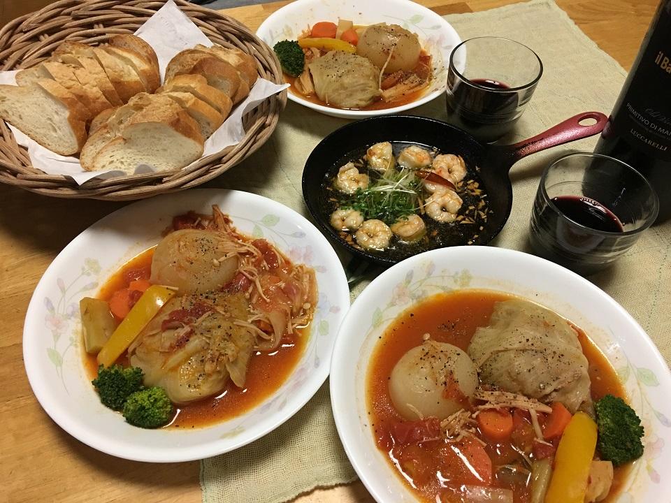 アヒージョ中心の夕食