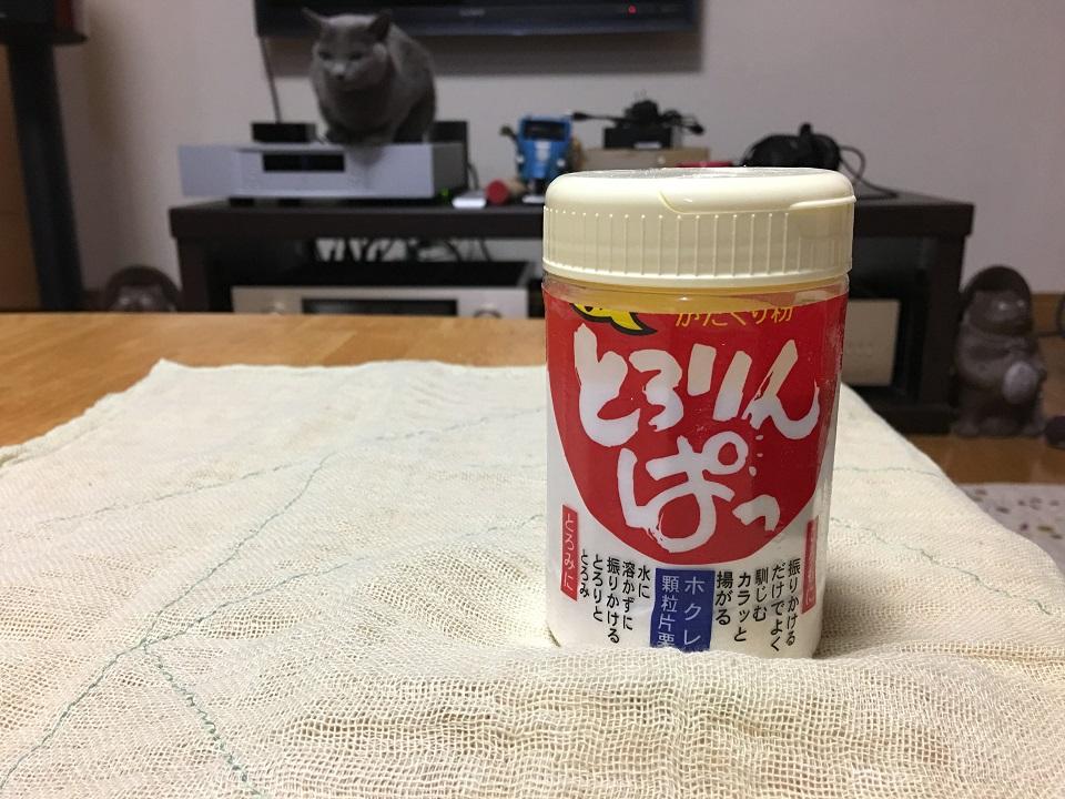 片栗粉の写真