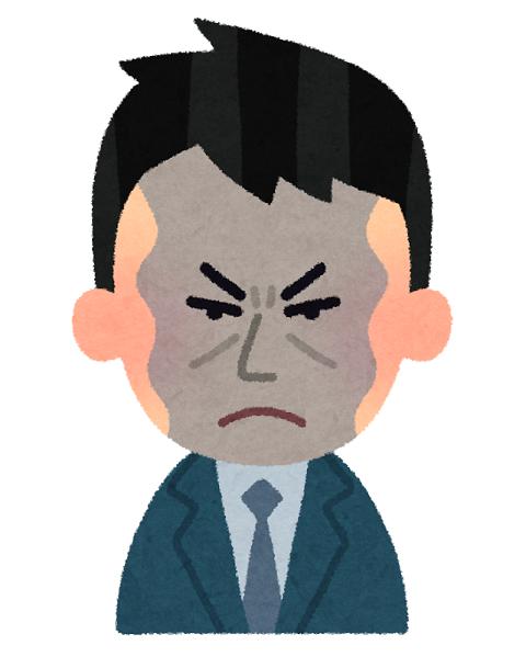 険しい顔の男のイラスト