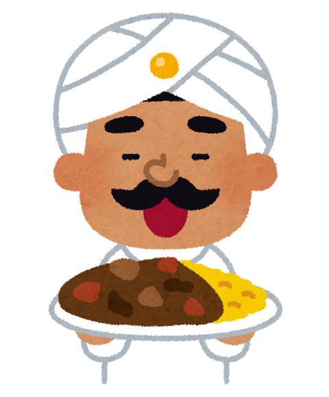 カレーを差し出すインド人のイラスト