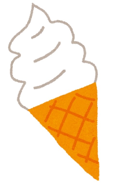 ソフトクリームのイラスト