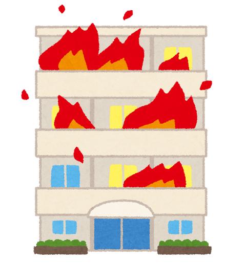 火事のイラスト