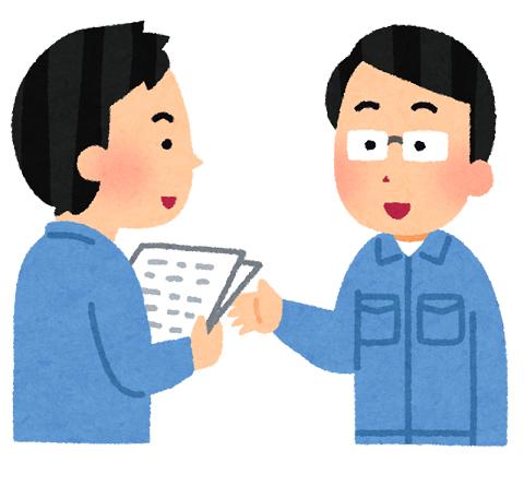 作業服の男性2人が話しているイラスト
