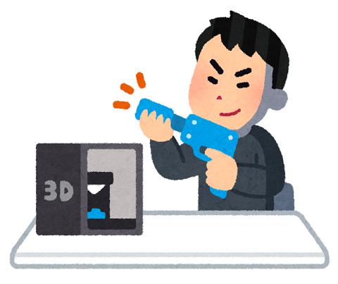 3Dプリンターで武器を作っている男のイラスト