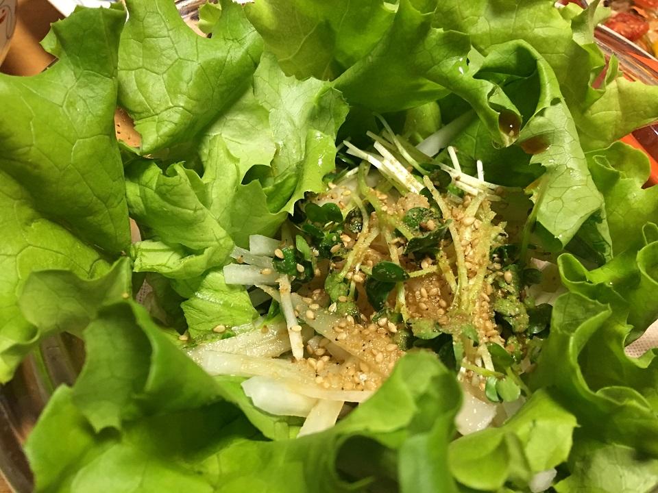 大根サラダの写真