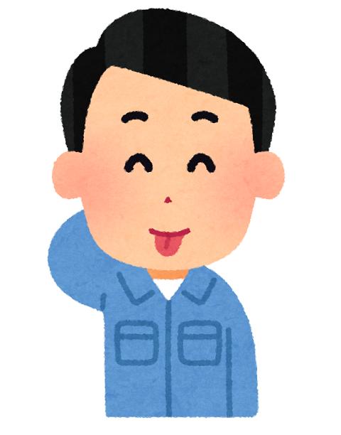 舌を出して笑う男性のイラスト