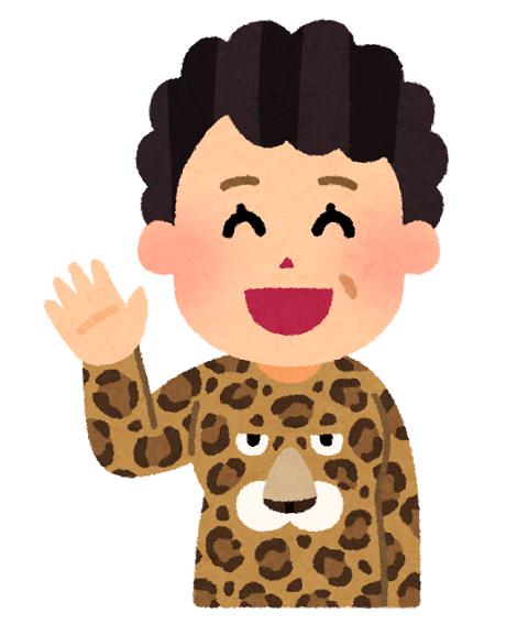 ヒョウ柄のトップスを着た大阪のおばちゃんのイラスト