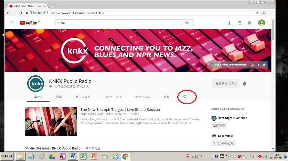 knkxのYouTubeページのスクリーンショット
