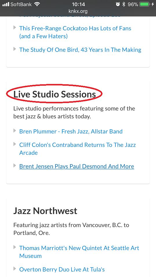 スマホのスタジオセッションのページのスクリーンショット