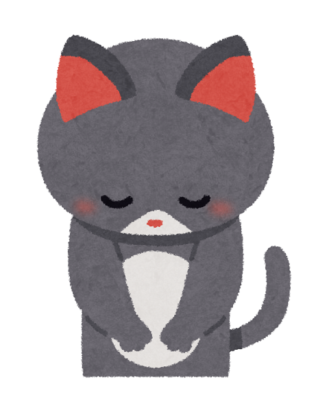 猫のお辞儀のイラスト
