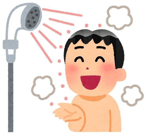 シャワーのイラスト