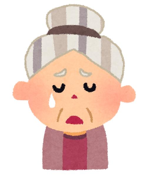 泣いているおばあさんのイラスト