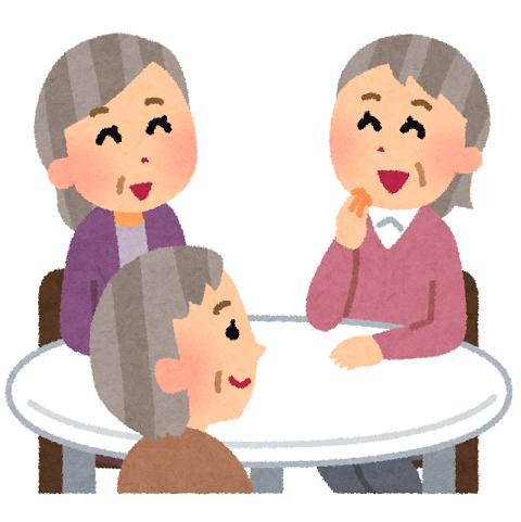おしゃべりしているおばあさんのイラスト