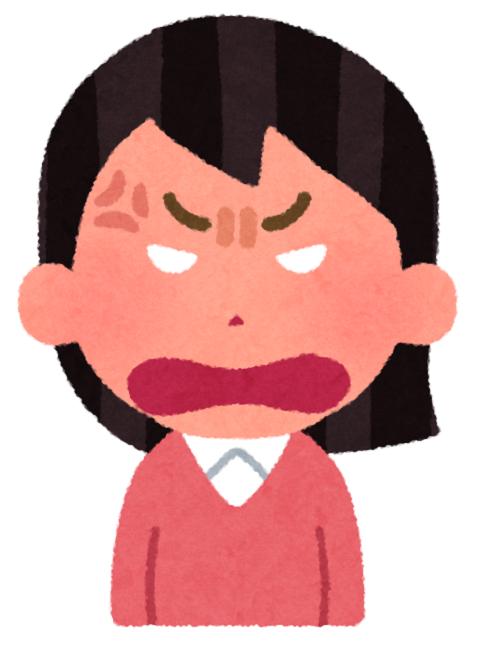 かなり怒っている女性のイラスト