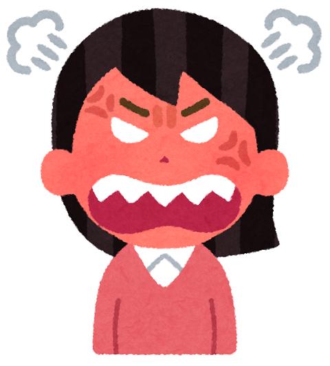 激怒する女性のイラスト