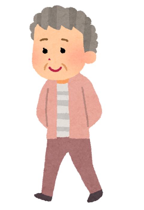 1人で歩く老女のイラスト