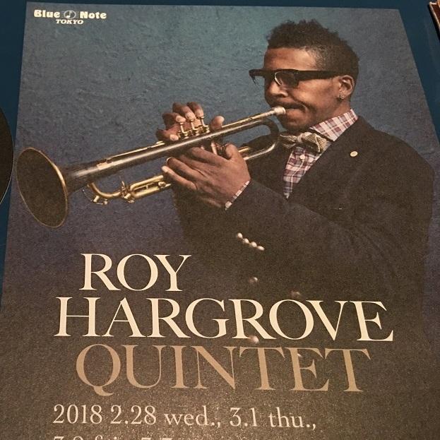 ロイ・ハーグローヴの写真