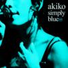 "akiko ""Simply Blue""で 海野雅威のピアノを| ゴニョ研"