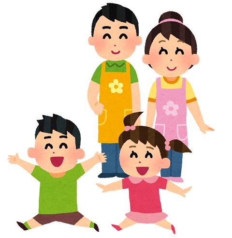 学童保育のイラスト