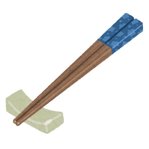 箸のイラスト
