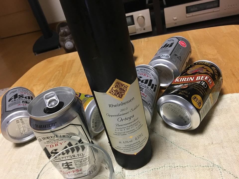 ビールとワインの写真