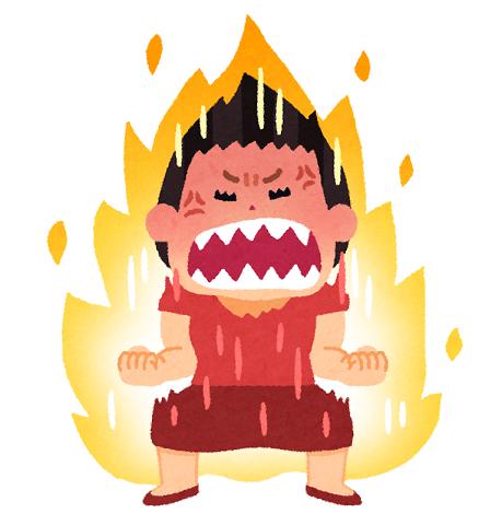 怒った女性のイラスト