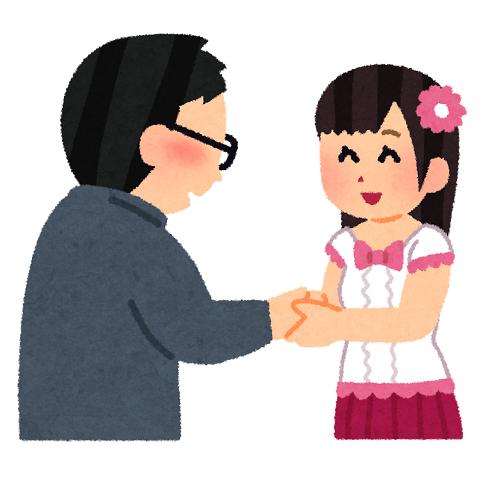 アイドルと握手する人のイラスト