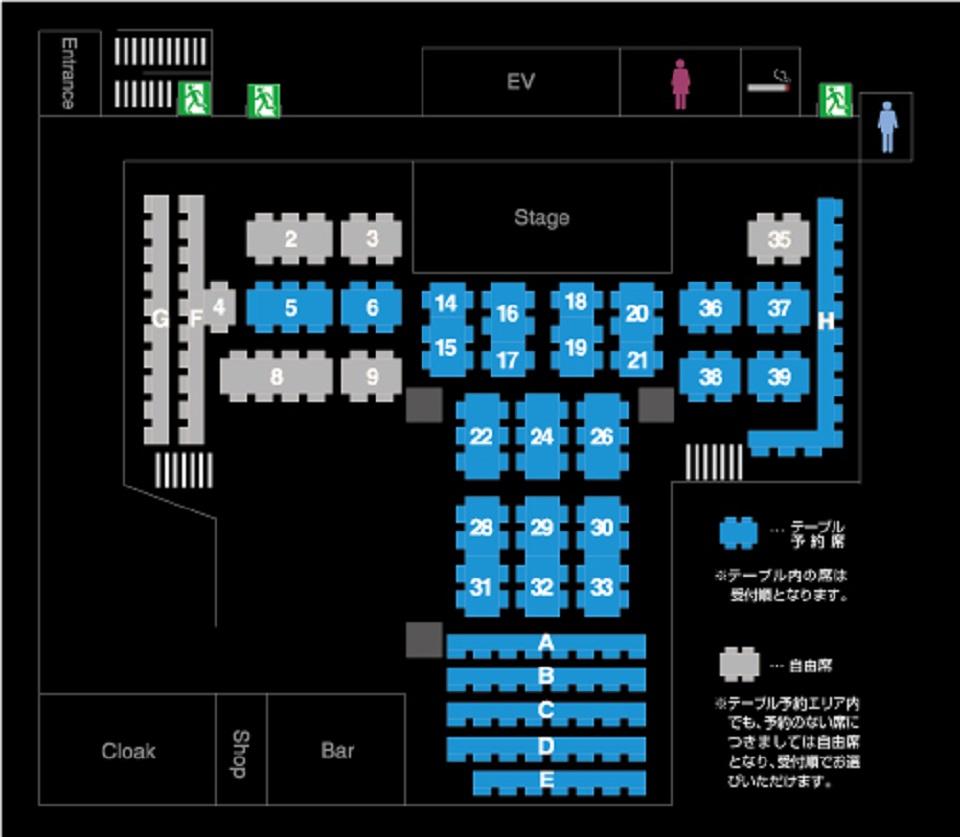ブルーノートの座席表