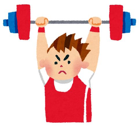 重量挙げをする男性のイラスト