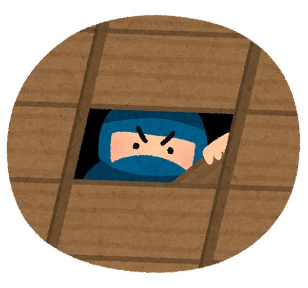 忍者が隠れるイラスト