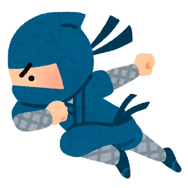 忍者が走るイラスト