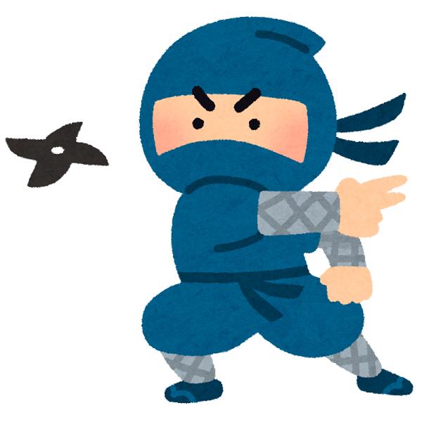 忍者が手裏剣を投げるイラスト