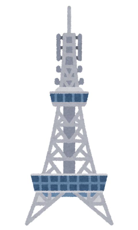 テレビ塔のイラスト