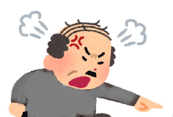 怒っているおじいさんのイラスト