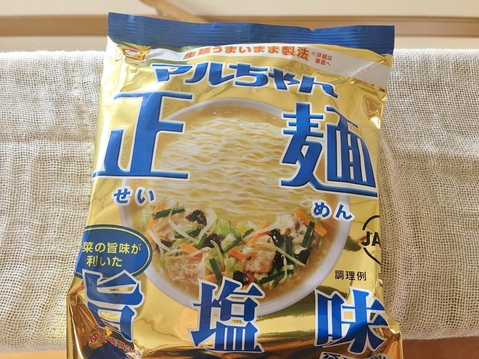 まるちゃん正麺塩味の写真