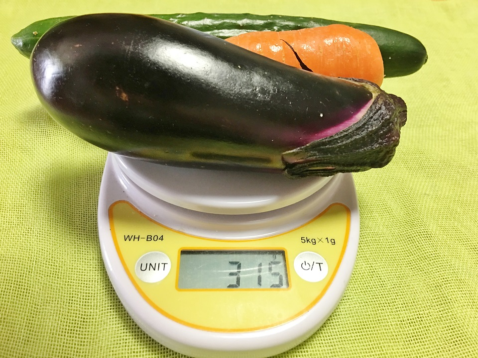 野菜を計量している写真