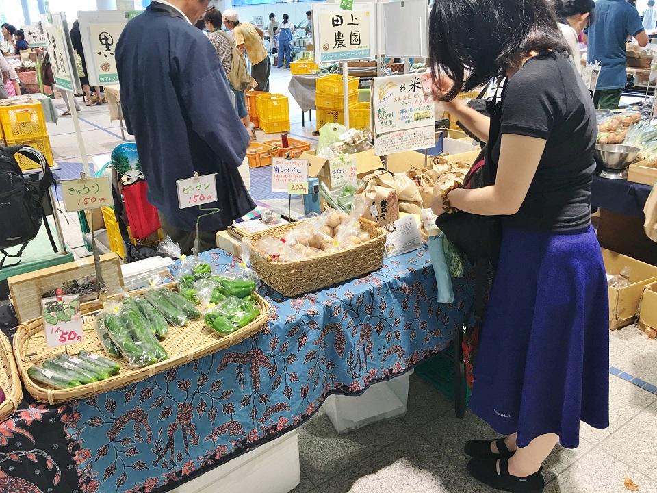 名古屋オアシス朝市村のお店の写真