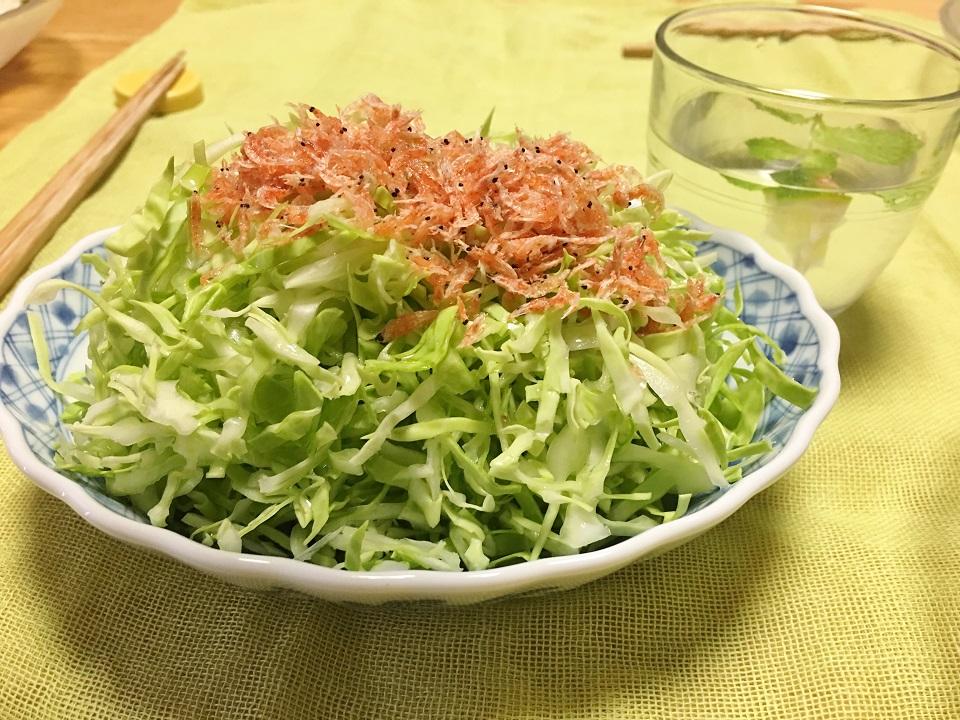 キャベツの網えびのサラダの写真