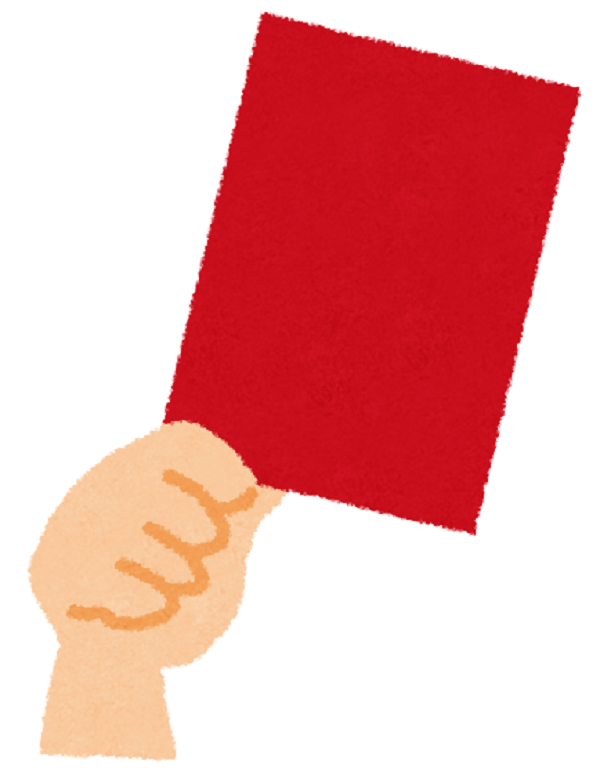 レッドカードのイラスト