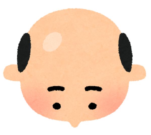 頭のはげた男性のイラスト