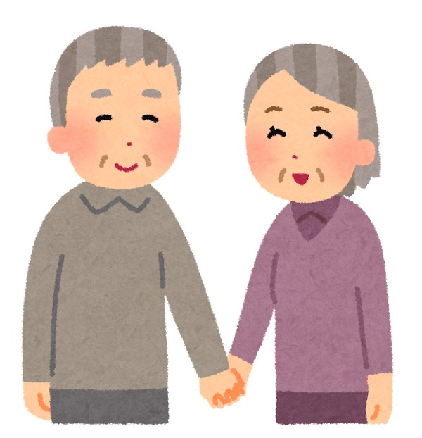 手をつないでいる老夫婦のイラスト