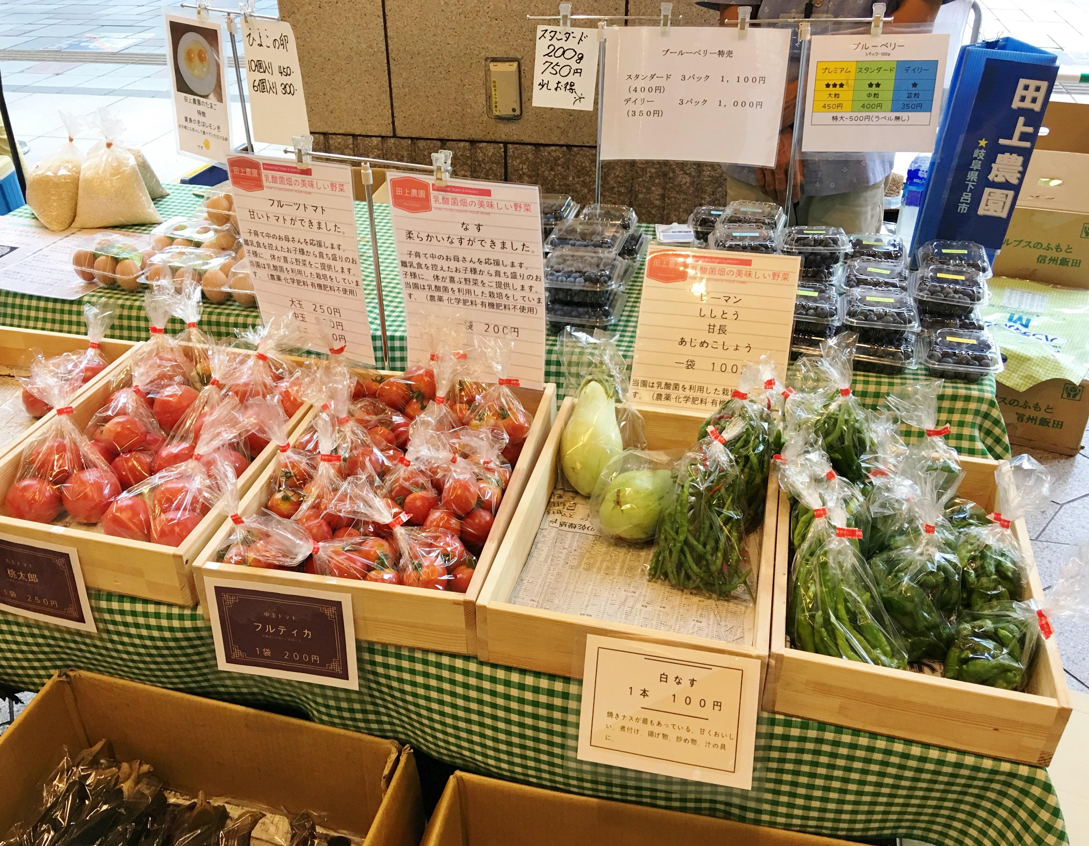 オーガニック夕暮れ市の田上さんの野菜の写真