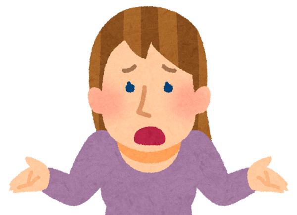 困った顔をした外国人女性のイラスト