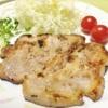 豚ロース肉の塩麹焼の写真