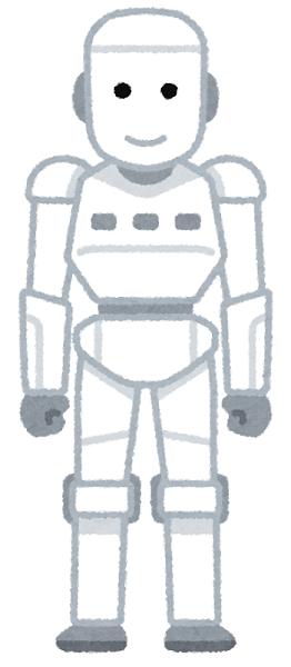 ロボットのイラスト