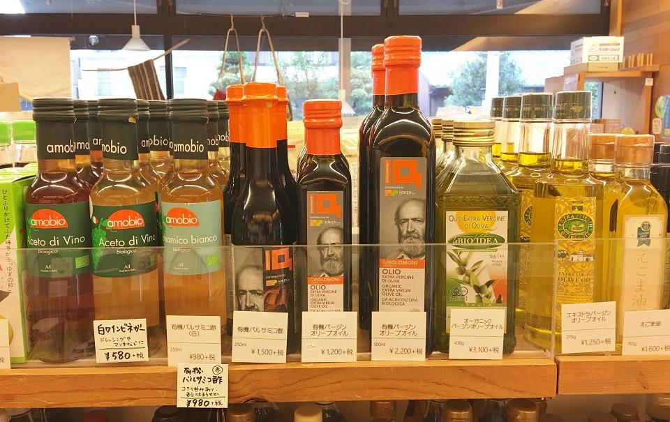 バルサミコ酢・オリーブオイル・ワインビネガーの写真