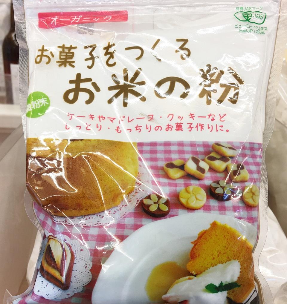 お菓子を作る米粉の写真