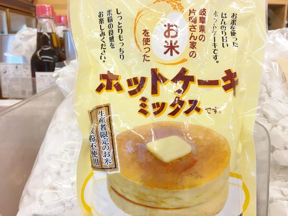 米粉のホットケーキミックスの写真