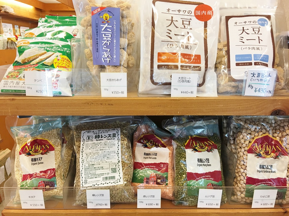 テンペなどさまざまな豆の写真