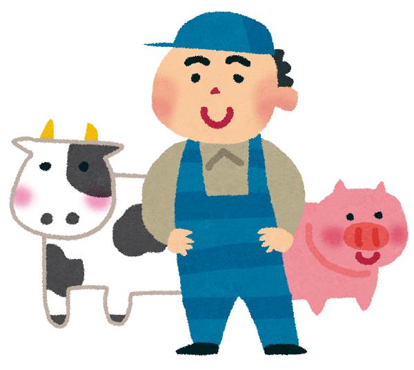 酪農家のイラスト